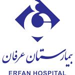 بیمارستان عرفان | بیمارستان های طرف قرارداد