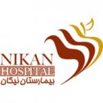 بیمارستان نیکان | بیمارستان های طرف قرارداد