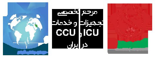 خدمات پرستاری رز | شبانه روزی در منزل ویژه استان تهران